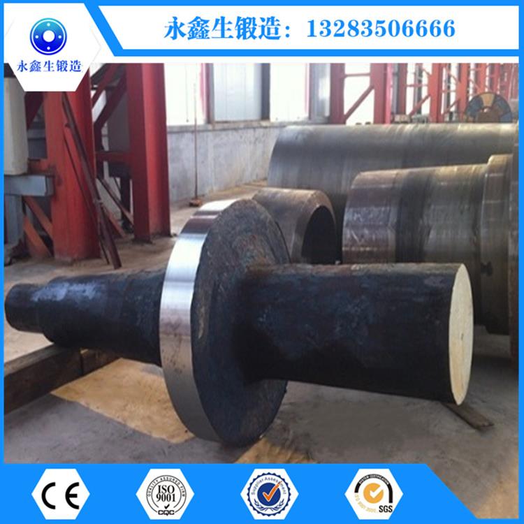碳钢轴锻件